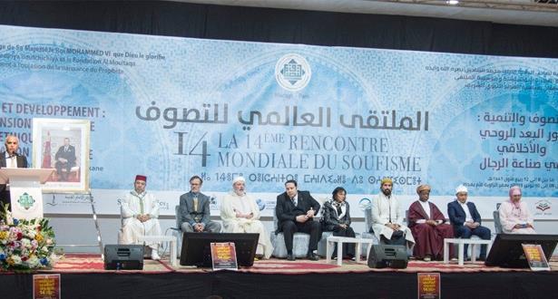 الملتقى العالمي للتصوف: الطريقة القادرية البودشيشية تنظم الدورة ال 15 عن بعد من 29 أكتوبر إلى 5 نونبر