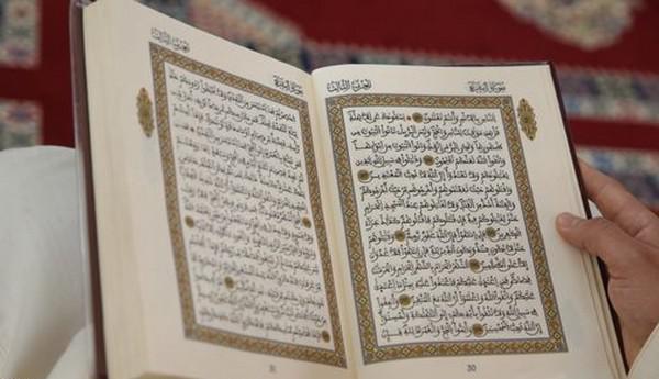 مؤسسة محمد السادس لنشر المصحف الشريف : طبع 828 ألف نسخة من المصحف المحمدي بكافة أشكاله وأحجامه سنة 2020