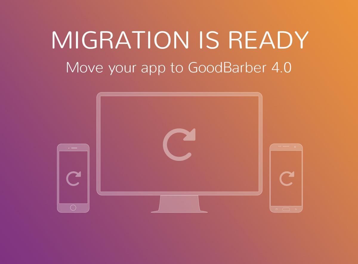 Passez à GoodBarber 4.0 dès aujourd'hui!