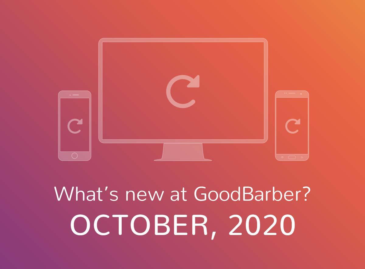 Quoi de neuf chez GoodBarber? Octobre 2020