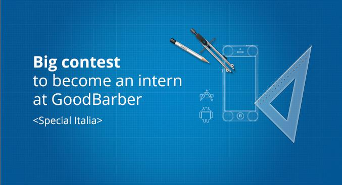 GoodBarber #Students en Italie
