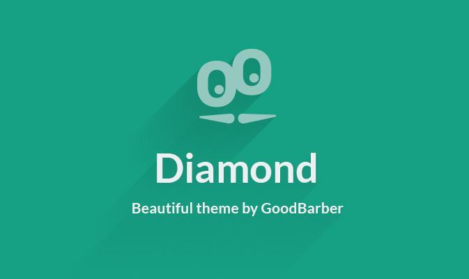 Nouveau thème : Diamond