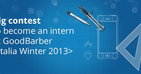 GoodBarber #Students contest: Winter 2013 edition