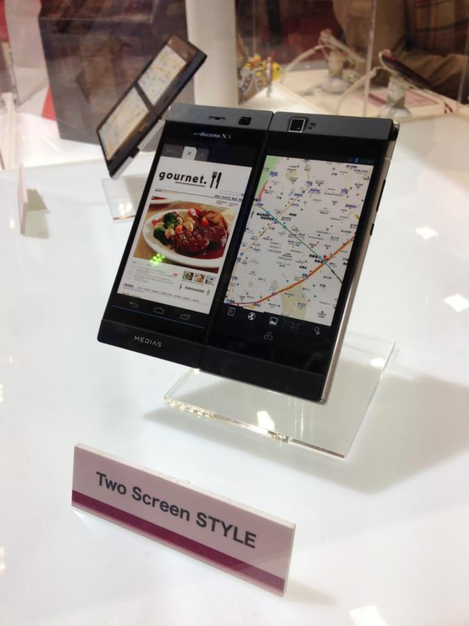 Double screen phone by NEC. I don't really know what's the use of...