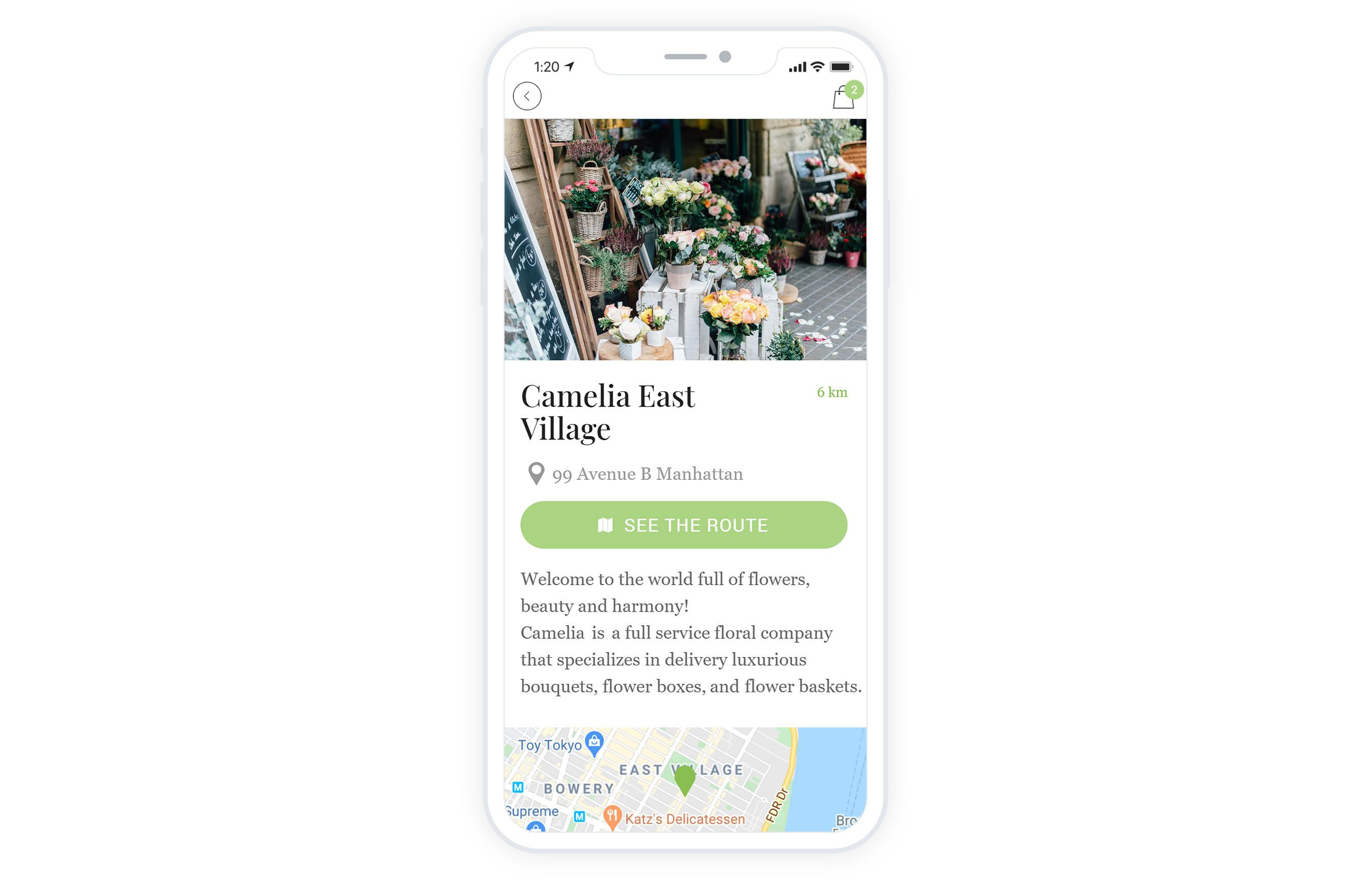 Store Locator now available on your Shopping App