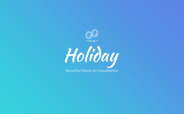 New GoodBarber 4.0 Themes : Holiday