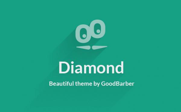 New Theme : Diamond
