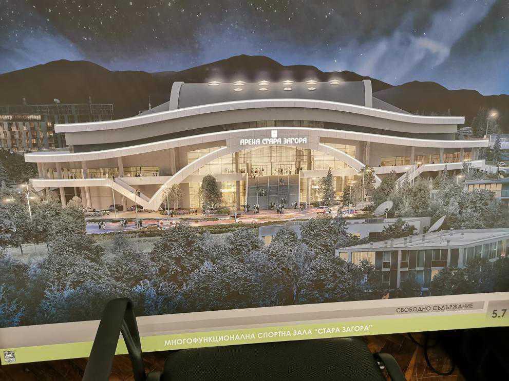 Ето как ще изглежда новата спортна зала в Стара Загора