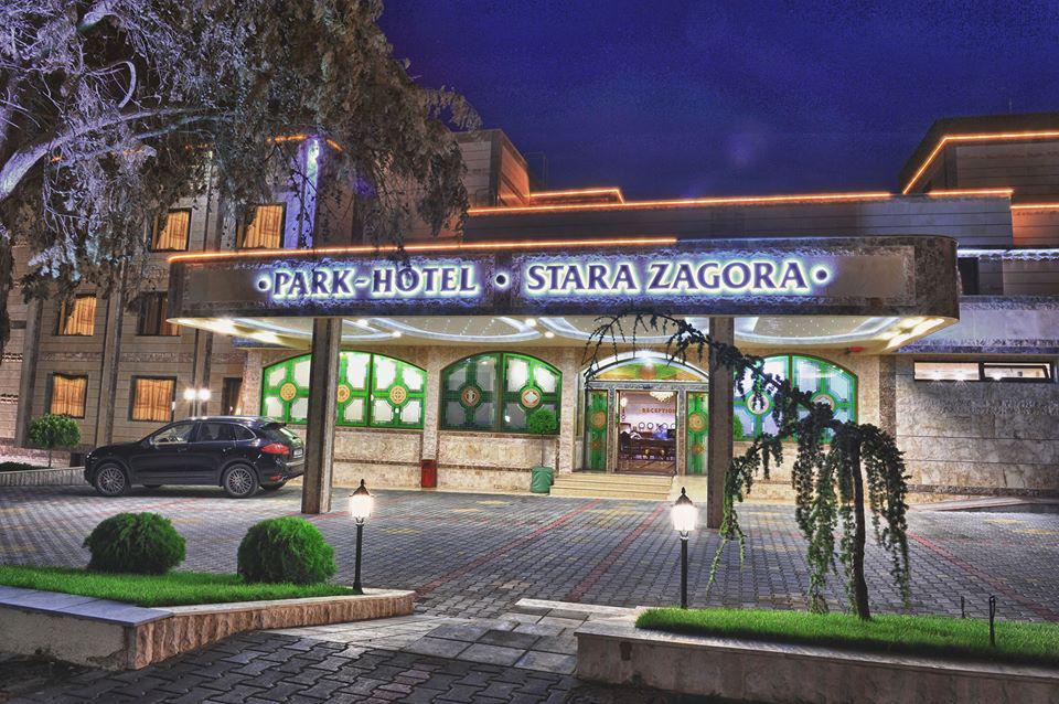 Парк-Хотел Стара Загора*****