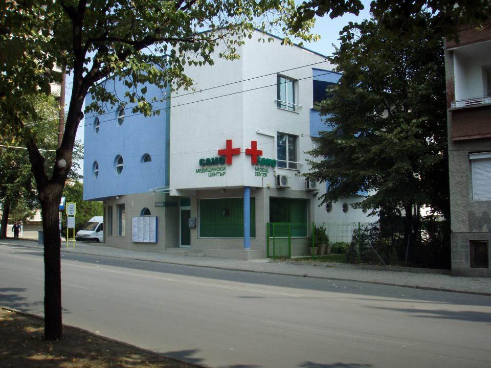 """Медицински център""""Сано"""""""
