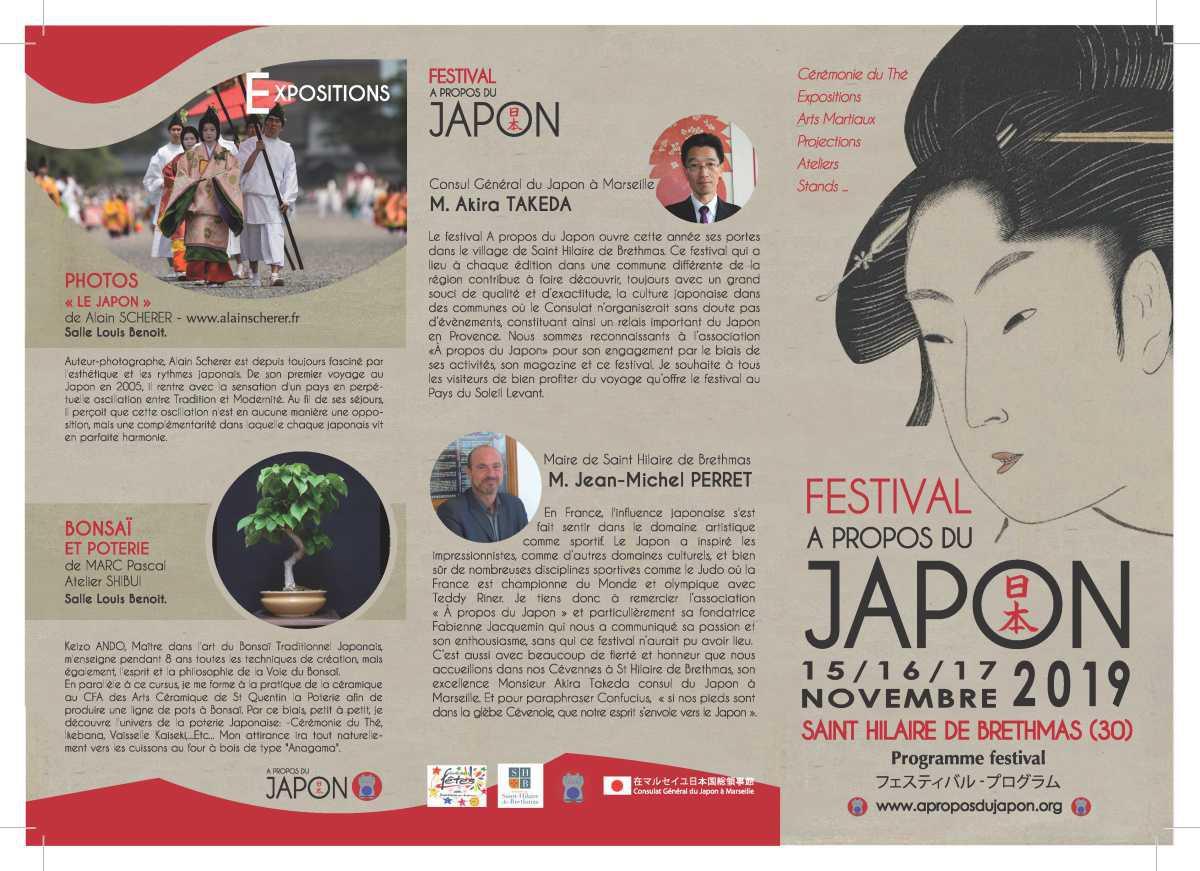 """Festival """"à propos du Japon"""""""