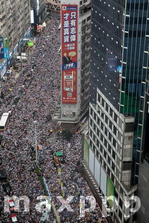 Résistance à Hong Kong