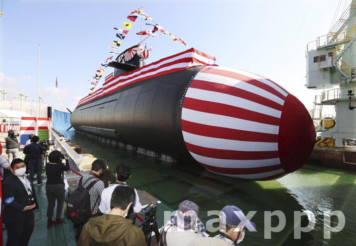 Japan's new submarine Taigei