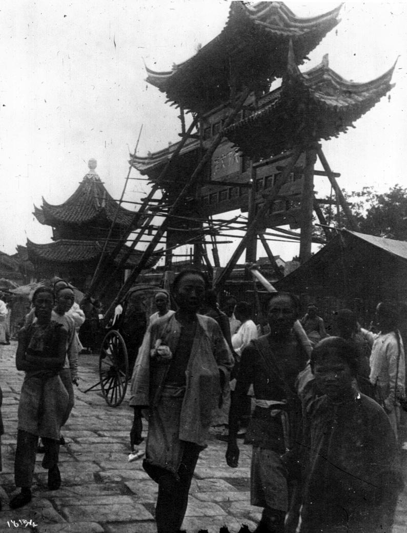 Chine, 1911