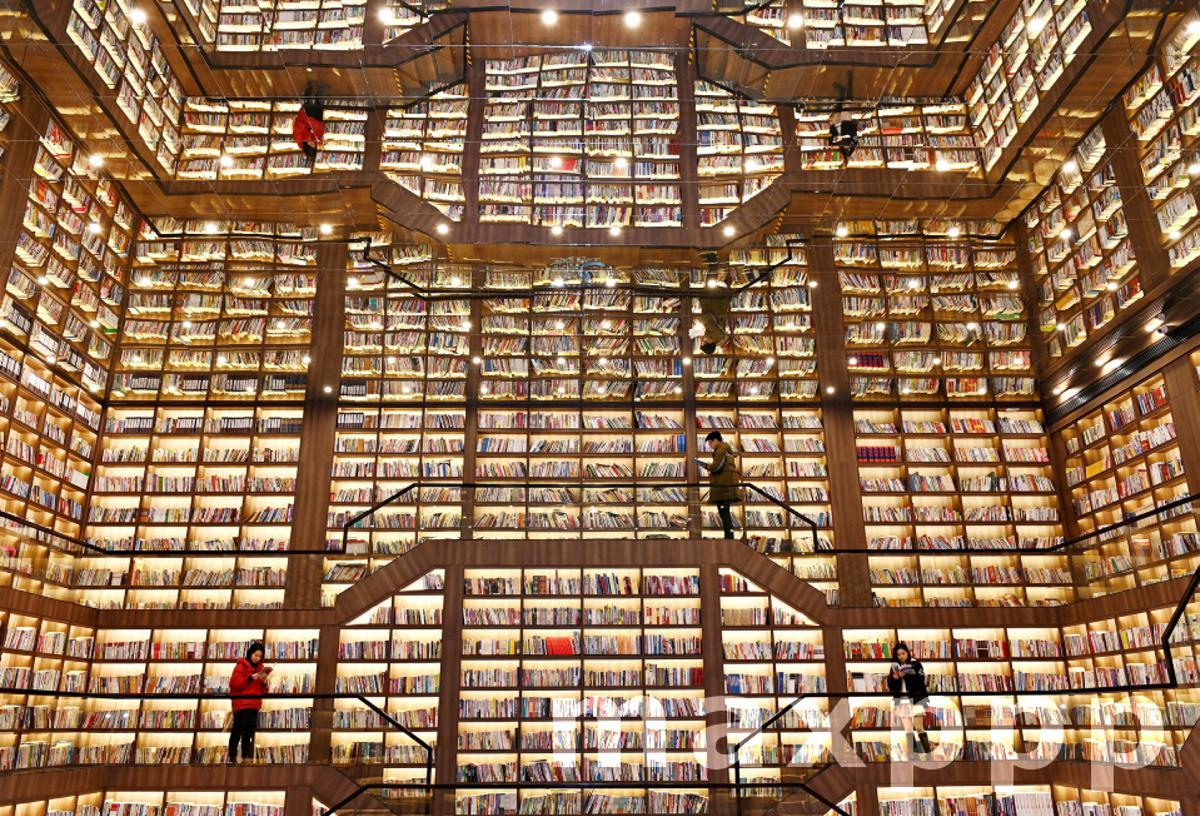 Bookstore In Shaoyang