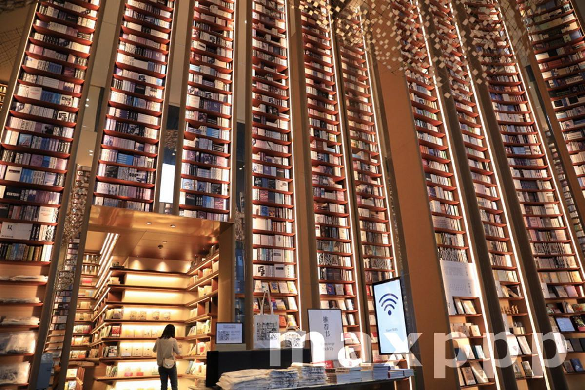 Shaanxi: The world's most beautiful bookstore, settled in Xi'an