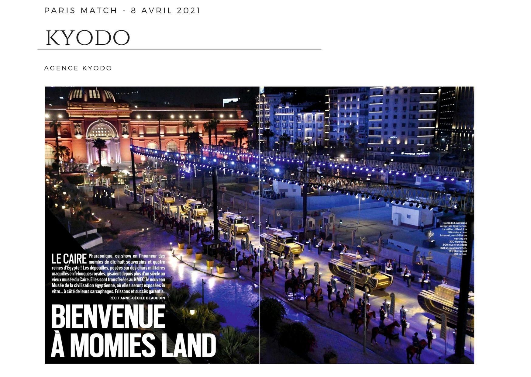 Paris Match - 8 avril 2021
