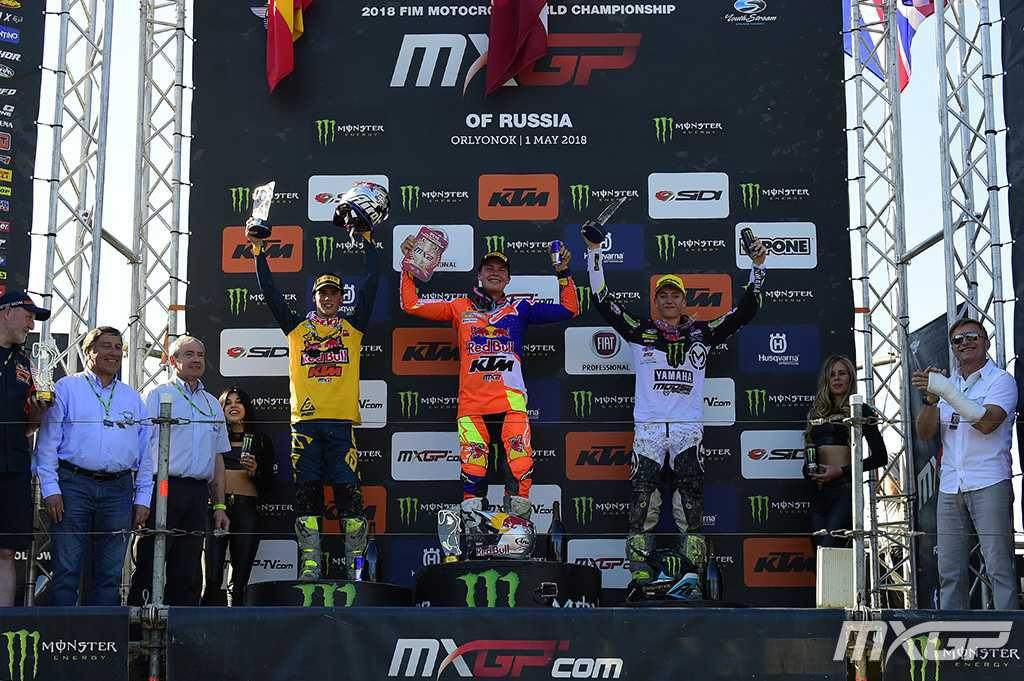 O MXGP da Rússia sediou os melhores pilotos do Campeonato Mundial de Motocross