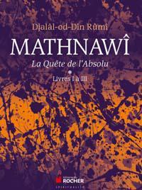 Des clés de lecture pour comprendre le Mathnawi de Rumi