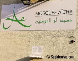 Un imam accusé d'agressions sexuelles à Montpellier : une famille en quête de justice