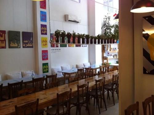 مطعم أو سولي ميو