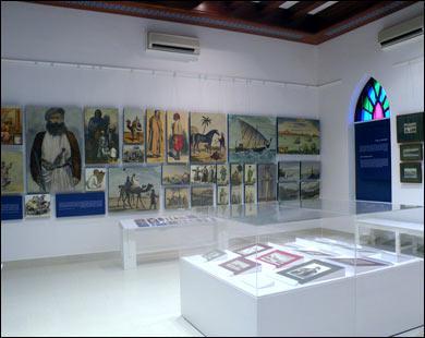 المتحف العماني الفرنسي