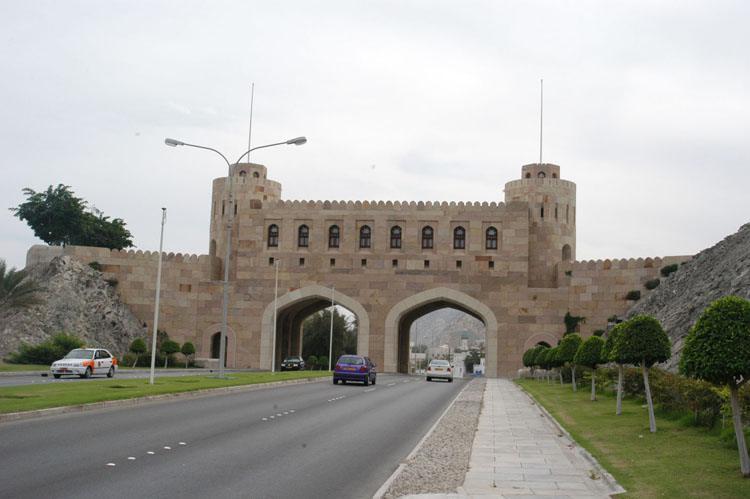 متحف بوابة مسقط