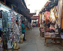 سوق الحافة