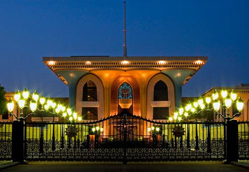 قصر العلم العامر