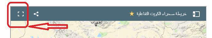 صحراء الشمال السعودية
