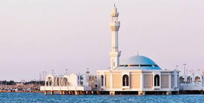 مسجد الرحمه-AL Rahmah Mosque