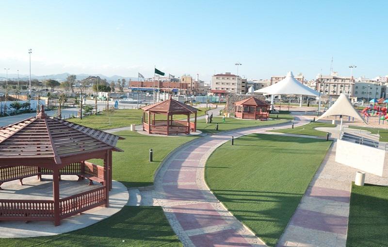 حديقه الملك خالد -King Khaled Park