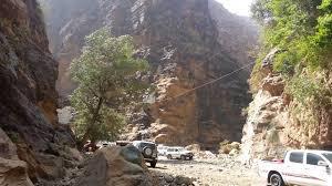 وادي لجب -Wadi Ljb