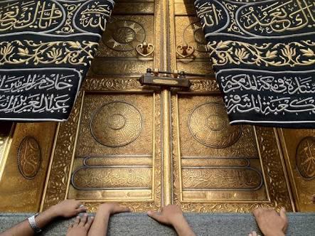 الكعبه المشرفة -Kaaba