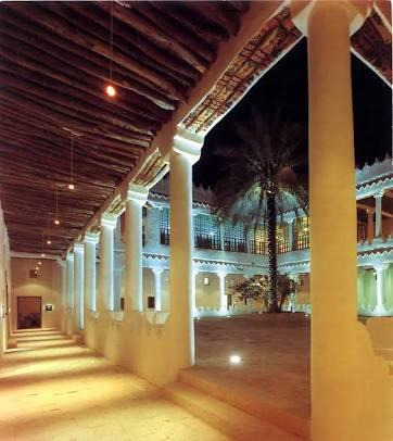 قصر المربع-Murabba Palace