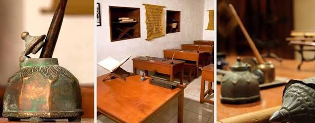Al Eslah School Museum - متحف مدرسة الإصلاح