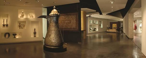 مركز ميراج للفنّ الإسلامي - Miraj Islamic Art Centre