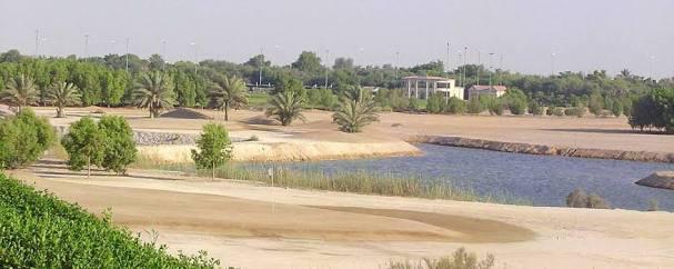 نادي الغزال للجولف -Al Ghazal Golf Club