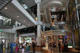 Natural sciences museum متحف