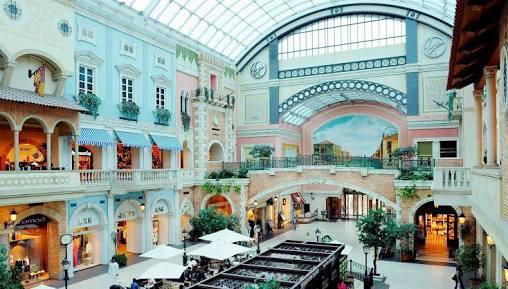 Mercato Shopping Mall- ميركاتو
