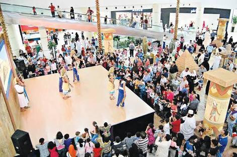 Bawadi Mall- بوادي مول