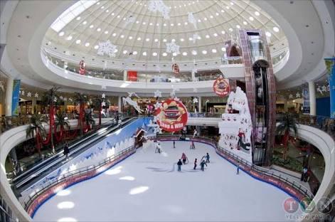 Al Ain Mall- العين مول