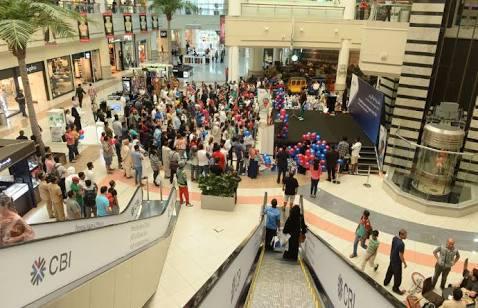 مول الوحدة -Al Wahda Mall