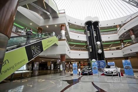 Dalma Mall- دلما مول