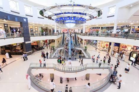 سيتي سنتر ديرة- City Centre Deira