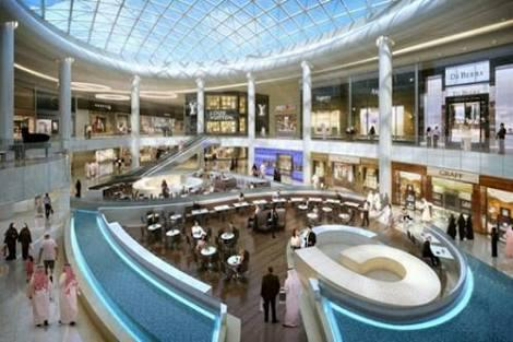 ياس مول -Yas Mall