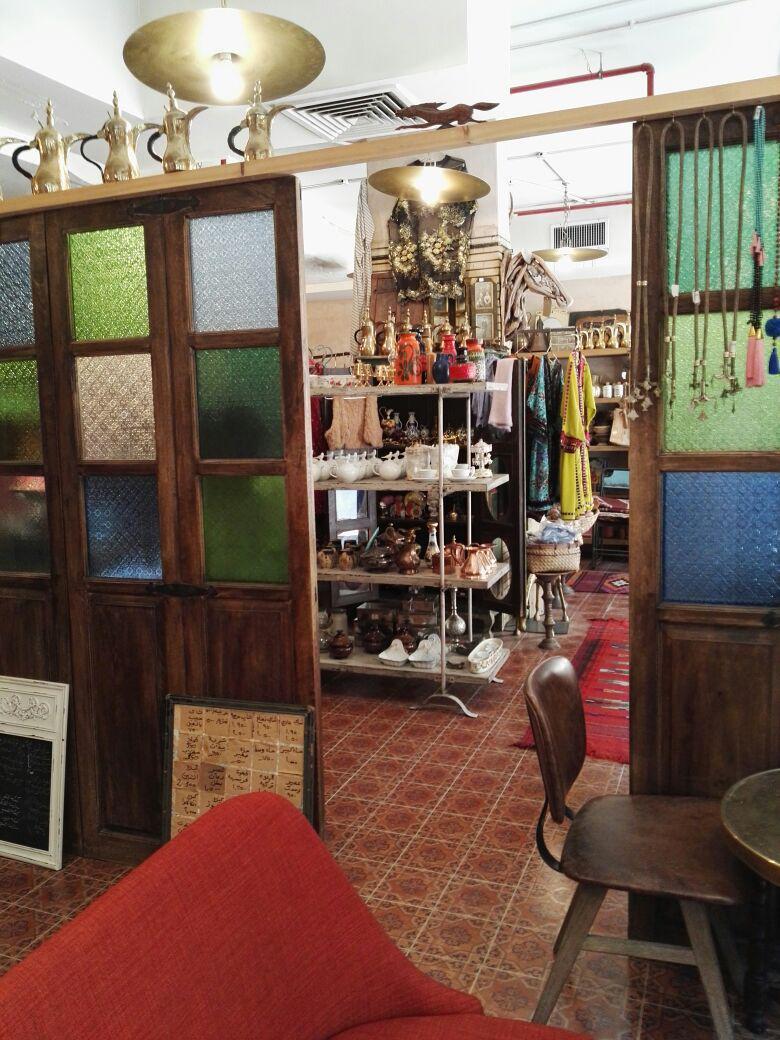 مطعم بيت أحمد