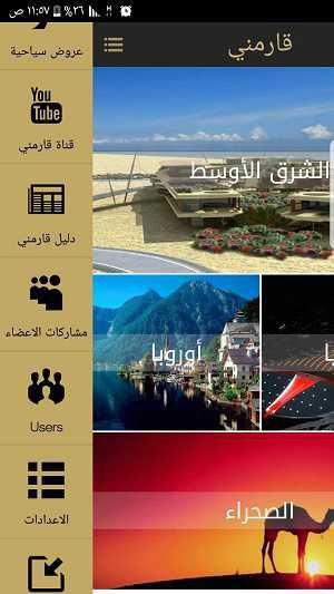 Sent by iPhone application