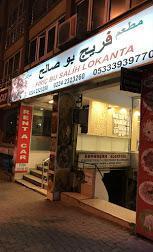 مطعم فريج بوصالح