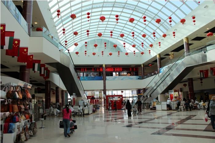 مجمع السوق الصيني